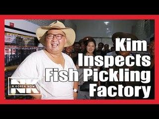 [Full Ver.] N.K. leader Kim inspects fish pickling factory