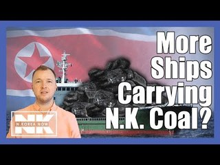 [Alex's Briefing] 3 more ships suspected of carrying N.K. coal enter S. Korean ports