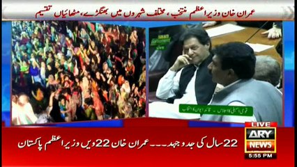 An overview of Imran Khan's 22 years of struggle