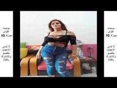 رقص شرقي مصري احلى رقص منزلي مريو