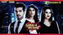 Ishq Mein Marjawan - 18th  August 2018 Colors Tv New TV Serial News