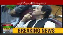 Prime Minister Imran Khan gets emotional after being elected prime minister of Pakistan
