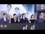 [풀영상] 공유·송강호 '밀정' 시사회 현장 (김지운, 한지민, 신성록) [통통영상]