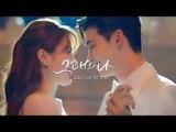드라마 'W' You and Me(그대와 나) MV 공개 (안현정,한효주,이종석,Han Hyo-joo,Lee Jong-Seok)[통통영상]