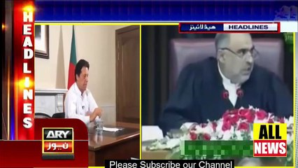Ary News Headlines | Imran Khan Became The Prime Minister Of Pakistan