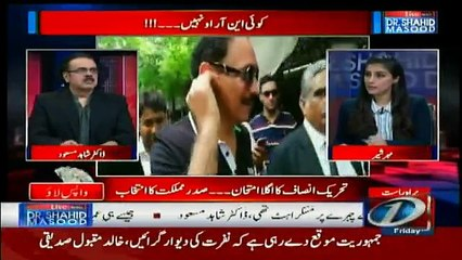 Live With Dr. Shahid Masood - 17th August 2018