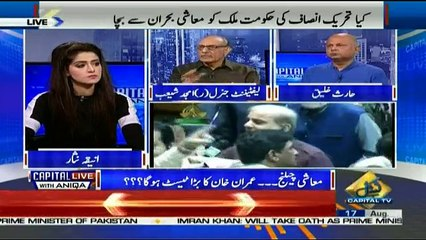 Capital Live with Aniqa - 17th August 2018