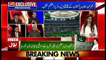 Bol Special - 17th August 20180