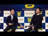 도경수(EXO D.O)  '걱정말아요', '형' OST (Showcase 시사회, KYUNGSOO, 조정석, Park Shin Hye, 엑소) [통통영상]