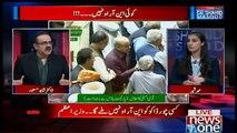Qaumi Assembly Main Jasay Hi Imran Khan Kay Wazir-e-Azam Bannay Ka Aelan Kya Foran Baad Kya Hua Tha?