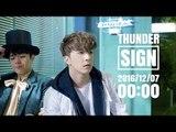 천둥(Thunder) 'Sign' Teaser MV #1 공개 (산다라박, 구하라, Sandara Park, GUHARA) [통통영상]