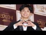 박보검 'KBS Drama Awards' Red Carpet (Moonlight Drawn by Clouds, Park BoGum, 구르미 그린 달빛) [통통영상]