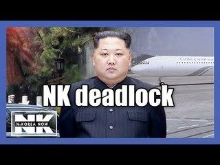Deadlocked: South Korean division, North Korean defiance, American optimism