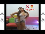 مش صافيناز .رقص شرقي مصري - رقص منزلي مريولة 2