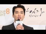 """송승헌 """"유역비에 대한 그리운 마음 '사임당'에 담았다"""" (Song Seung Hun, 劉亦菲, Liu Yifei, Crystal Liu, 이영애) [통통영상]"""