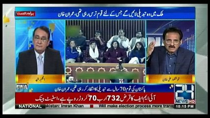 DNA - 17th August 2018