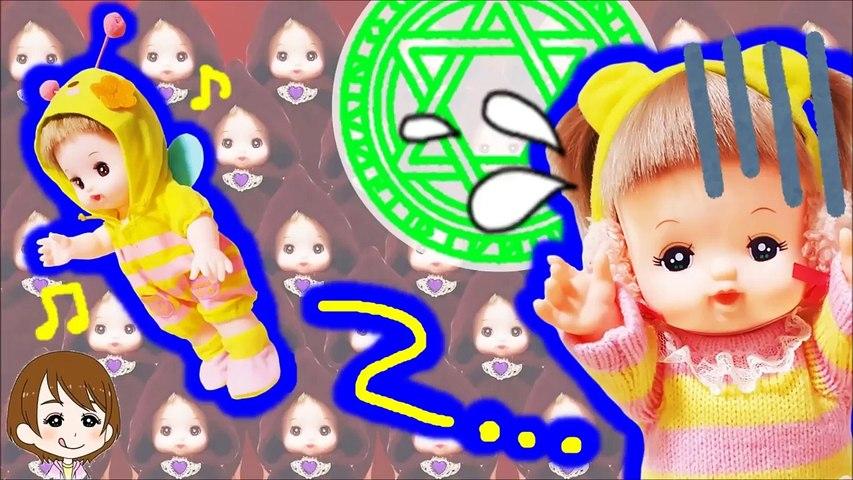 ハロウィン メルちゃん ネネちゃん コスプレ大変身!みつばちベビーオールを開封♪おもちゃ 子供向け toy キッズ アニメ キャラメル