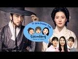 [TT Girls Talk] 'Saimdang, Memoir of Colors' (사임당, 빛의 일기, 이영애, 송승헌) [통통영상]