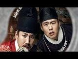 이선균 '임금님의 사건수첩' 캐릭터 예고편…매력을 낱낱이 파헤쳐주마! (The King's Case Note)