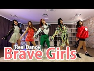 real dance brave girls rollin without the chairs ver