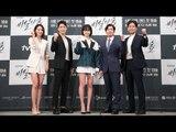 [풀영상] 조승우·배두나 '비밀의 숲'(Stranger) 제작발표회 (유재명, 신혜선, tvN)