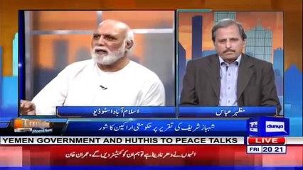 Nawaz Sharif is not demanding NRO- Haroon ur Rasheed claims
