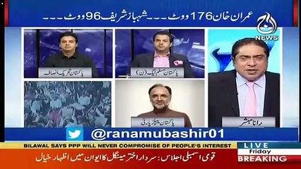 In Upcoming Days Big Names Will Be Accountable- Rana Mubashir