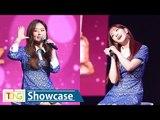 Lovelyz(러블리즈) 'Twinkle'(종소리) Showcase -Points choreography- (쇼케이스, 포인트 안무, Fall in Lovelyz)
