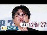"""'1987' 김윤석 """"'탁! 치니 억!' 대사 내가 할 줄 상상도 못해"""" (1987:When the Day Comes, 김태리, 하정우)"""