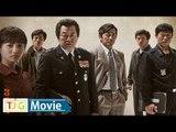 영화 '1987' 메인 예고편…그들의 선택이 세상을 바꿨다! (김태리, 하정우, 김윤석, 유해진)