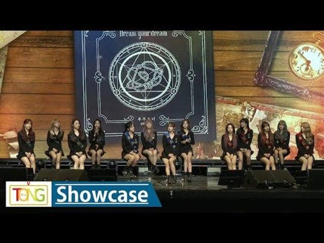 WJSN(우주소녀) 'Dreams come True' Showcase -Q&A- (쇼케이스 질의응답, 꿈꾸는 마음으로)