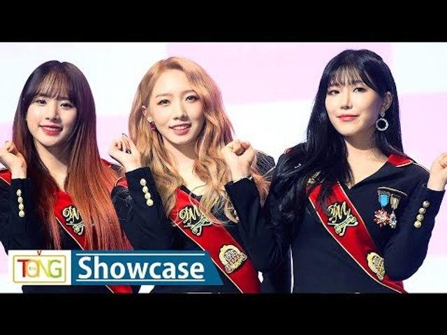 WJSN(우주소녀) 'Dreams come True' Showcase -TALK- (쇼케이스 토크, 꿈꾸는 마음으로)