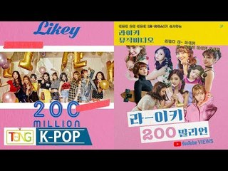 twice likey mv tops 200 mln youtube views k cheer up ooh ahh tt