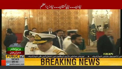 Navjot Singh Sidhu Meets Army Chief Qamar Javed Bajwa In PM House