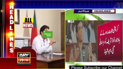 Ary News Headlines | Hamza Shahbaz Exclusive Message For Imran Khan
