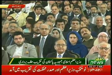 Imran khan's Oath Taking Ceremony Starts
