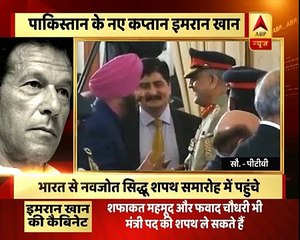 Indian Media on Imran Khan Oath Ceremony: Critising  Sidhu's warm Meet With Pakistan Army Chief