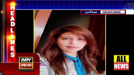 Ary News Headlines | Dr. Fiza khan Anchor Telling about IK today assembly condition