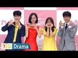 지성·한지민 '아는 와이프'(Familiar Wife) 제작발표회 -Photo Time- (tvN Drama, Ji Sung, Han Ji Min, 강한나, 장승조)