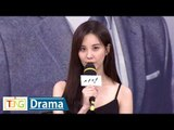 Girls' Generation SEOHYUN 'Time'(시간) Presentation -Greeting- (MBC Drama, 소녀시대, 서현, 김정현, 황승언, 김준한)