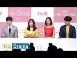 지성·한지민 '아는 와이프'(Familiar Wife) 제작발표회 -TALK- (tvN Drama, Ji Sung, Han Ji Min, 강한나, 장승조)