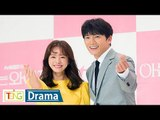 [풀영상] 지성·한지민 '아는 와이프'(Familiar Wife) 제작발표회 (tvN Drama, Ji Sung, Han Ji Min, 강한나, 장승조)