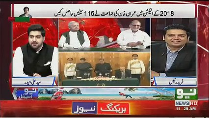 Anchor Reveled Why Sheikh Rasheed Not Came On Imran Khan's Oath Taking Ceremony