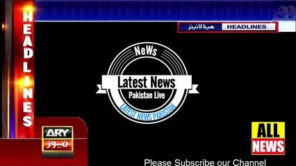 Ary News Headlines | Bilawal Bhutto Ne Shehbaz Sharif Ki Chitrol Laga de