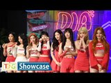 DIA(다이아) 'Woo Woo'(우우) Showcase -MV Behind- (Summer Ade, YAEBIN  CHAETYEON, UNI.T, Woo Woo)