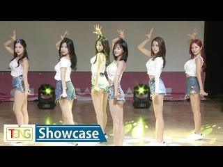 Berry Good(베리굿) 'Green Apple'(풋사과) Showcase Stage (FREE TRAVEL, 풋사과,  Mellow Mellow)
