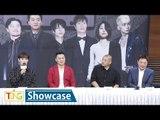 강타 '내 인생의 노래 SONG ONE' 제작발표회 -질의응답- (SONG ONE, 양동근, 예성, 우영, MBC)