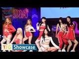 [풀영상] DIA(다이아) 'Woo Woo'(우우) Showcase (YAEBIN  CHAETYEON, UNI.T, Woo Woo)