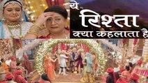 Yeh Rishta Kya Kehlata Hai: सेट पर हुआ बड़ा हादसा|Shivangi Joshi| Mohsin Khan| FilmiBeat