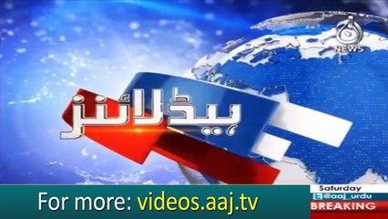 Headlines 18:00 – 18 August 2018 | Aaj News